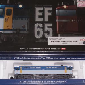 【入線整備】EF65-1127/2227「からし君、同時整備」前編~同じカマなのに仕様に違い有~