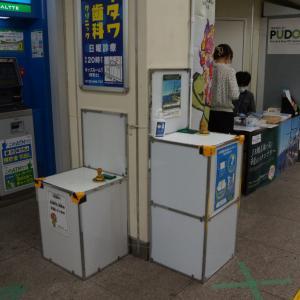 【撮鉄】鶴見線スタンプラリーと臨電