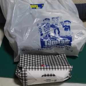 【買い物】小さな買い物
