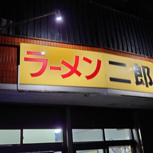 【食べ物】ラーメン二郎・中山店 ~日曜日に忍び寄る、魔の手・・・~