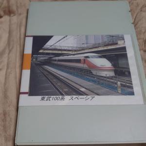 【模型紹介】087 東武鉄道100系「スペーシア(初代塗装)」~新宿乗り入れが実現した東武特急~