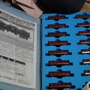 【模型紹介】086 ホキ9500「赤ホキ第6編成」~さよなら奥多摩石灰貨物仕様~
