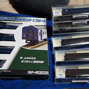 【入線整備】旧型客車4両セット(ブルー)~普通やらないフル編成化~