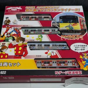 【入線整備】仙石線205系3100番台(M02編成)「マンガッタンライナーⅡ」