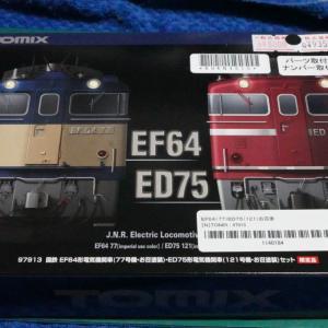 【入線整備】EF64-77号機【稲沢機関区】~ロクヨンスパイラル、再びorz~
