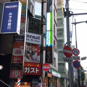 日常】トミックス・ショールーム東京へ行ってきた