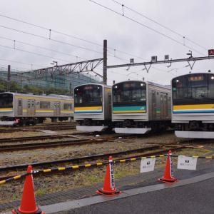 【イベント】鶴見線205205(ニコニコ)フェスタ 2019