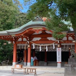 武蔵国 越谷久伊豆神社⛩ 八方除で有名です