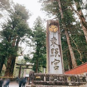 日光東照宮⭐️   鳴龍のお香と御朱印(^^)
