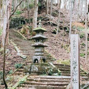 隠れた最強パワースポット! 滝尾神社⛩ 女性の味方の神社
