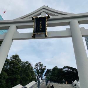 東京十社、日枝神社⛩ とてもオススメの日枝の霊水✩.*˚✩.*˚
