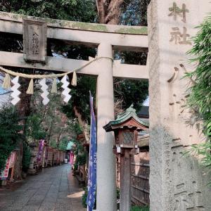 戸越八幡神社⛩  限定御朱印やかわいい御朱印がたくさん॰˳ཻ̊♡