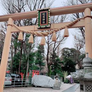 蛇窪神社⛩     巳の日限定お守り&御朱印で人気✩.*˚