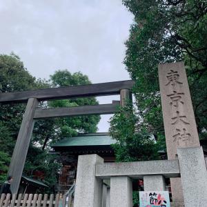 東京大神宮⛩     東京における伊勢神宮の遥拝殿॰˳ཻ̊♡