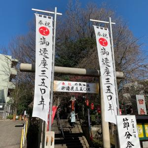 田無神社⛩   龍神様のテーマパーク(๑⃙⃘♥‿♥๑⃙⃘)