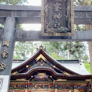 三峯神社⛩   関東一のパワスポ、エネルギーチャージ♡♡  No.1