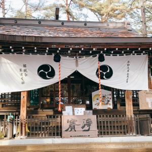 草津のパワースポットめぐり Part.2  白根神社⛩    イチオシスポット♡