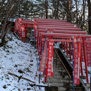 草津のパワースポットめぐり Part.3  幻想的な穴守稲荷神社⛩&眼病治癒の地蔵堂☆