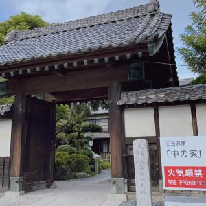 大河ドラマ「青天を衝け」渋沢栄一  生誕の地『中の家』・血洗島諏訪神社⛩