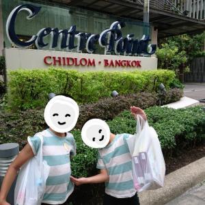 バンコク センターポイント チットロム子連れ宿泊記