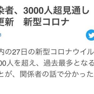えーっ(//∇//)