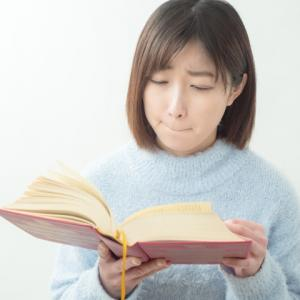 ゆるせど実践記(2)~雑誌の目利きになるには?研究!研究!~
