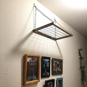 DIY 百均で作るネットシェルフ