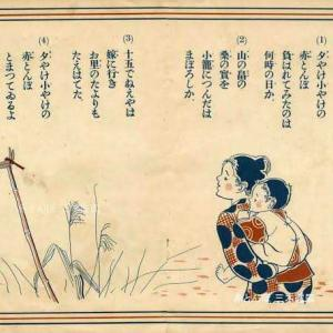 全国で有名なたつの市の童謡『赤とんぼ』三木露風