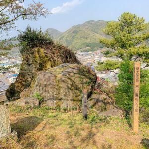 新田山には、播磨風土記に出てくる天から星が落ちた岩がある❗️