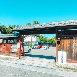 たつの市民が使ってる便利な駐車場(o^^o)