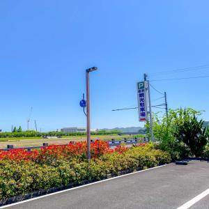 龍野観光駐車場のご案内🚗🚌