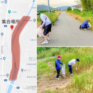7/5 栗栖川河川敷周辺の清掃活動します。