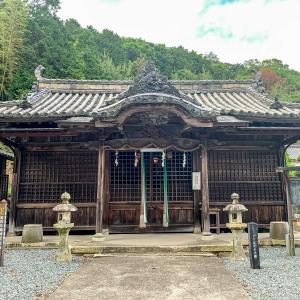 重要文化財の宮内天満神社へ