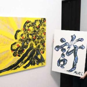 難病の二分脊椎症と立ち向かう女性。本日の神戸新聞にて