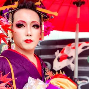 姫路で唯一の花魁体験スタジオに行ってみた❣️
