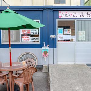 穴場のデリバリー&テイクアウトもできるカフェ見つけちゃった💖