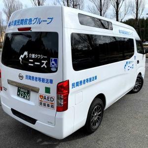 あらゆる要望に合わせて対応できる介護タクシー