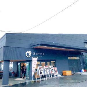 室津で新鮮で美味しい海鮮が食べれる津田宇水産🐟🦪