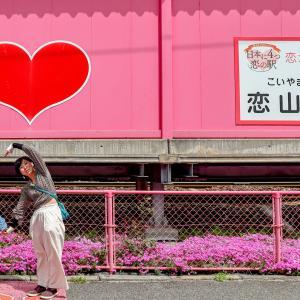 恋愛祈願におススメしたい駅がある💝⁉️🚉鳥取観光