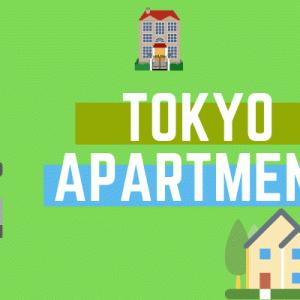 東京で一人暮らしを始める学生さんへ  |  賃貸選びノウハウ