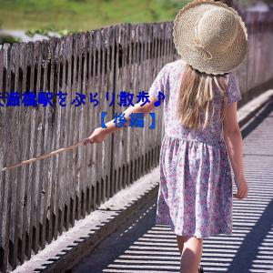 大阪天満宮で御朱印とタピオカと食パン専門店!天満をお散歩♪【後半】