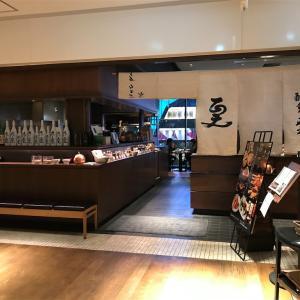 軽井沢で感動した酢重正之の系列店!渋谷ヒカリエの酢重ダイニングへ。