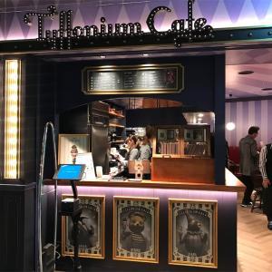 AR×パフェ!渋谷PARCOのティフォニウムカフェで新しい楽しみ方のカフェを体験!