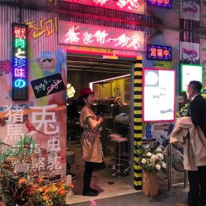 渋谷PARCOに登場!獣肉酒場「米とサーカス」にてジビエ料理と昆虫料理を食す…。