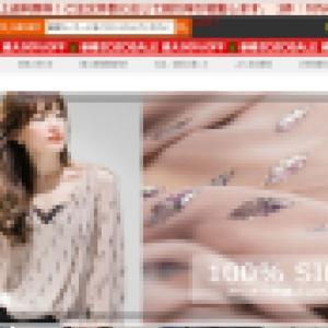 ファッション通販の詐欺サイトに注意!