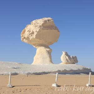 白砂漠を見て次の町ダフラ・オアシスへ ~ダフラの泊まってはいけない宿~