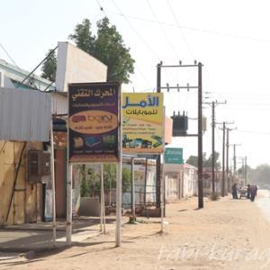 スーダン旅の始まり|ワジ・ハルファからカリーマへ!