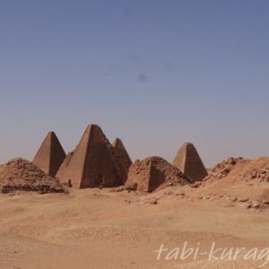 スーダンの世界遺産|神聖なる山「ゲベル・バルカル」とピラミッド