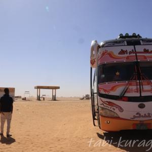 カリーマから、スーダンの首都ハルツームへ!バスで8時間半の道のり