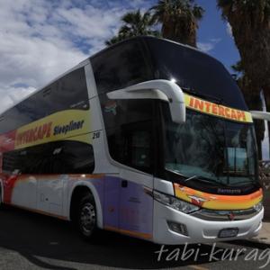 【陸路国境越え】ナミビアから南アフリカ共和国へ!インターケープの夜行バスに乗って